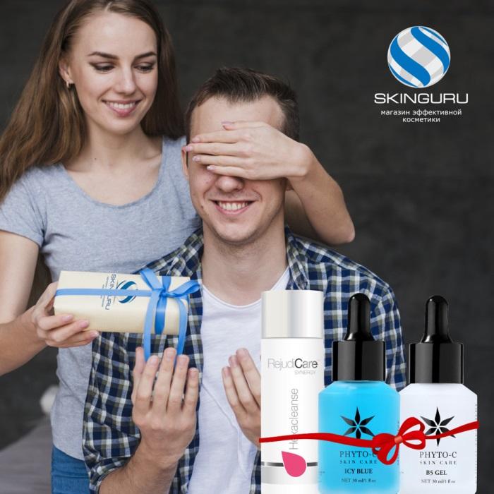 SkinGuRu-HappyFeb23-2020-1.jpg