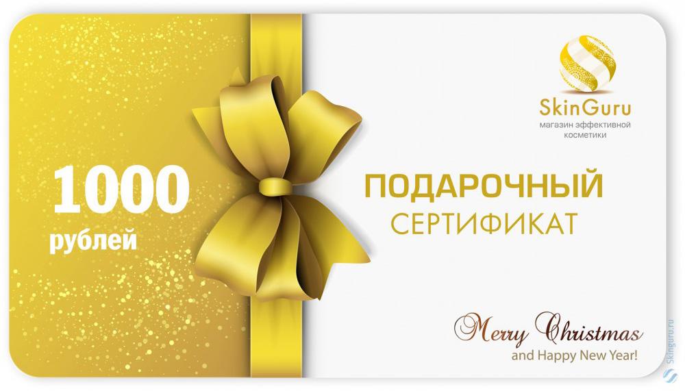 Подарков 1000.ру